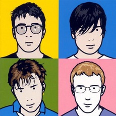 Blur: The Best Of mp3 Artist Compilation by Blur