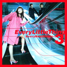 Every Best Single + 3 by Every Little Thing