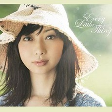 Atarashii Hibi Ougon no Tsuki by Every Little Thing