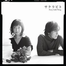 Sakurabito by Every Little Thing