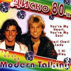 The Best Of Modern Talking