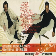 Let's Talking!...The Best Of Modern Talking
