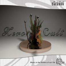 Ikebana mp3 Album by Zero Cult