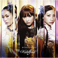 Progressive mp3 Single by Kalafina