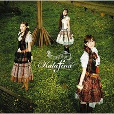 Storia mp3 Single by Kalafina