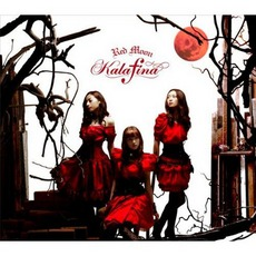 Red Moon mp3 Album by Kalafina