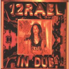 In Dub mp3 Album by Izrael