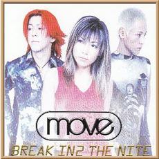 Break In2 The Nite