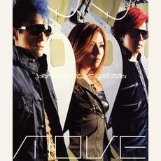 Angel Eyes by M.O.V.E