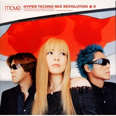 Hyper Techno Mix Revolution II
