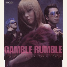 Gamble Rumble
