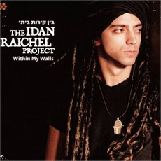 Within My Walls mp3 Album by Idan Raichel