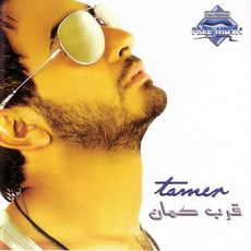 Arab Kaman by Tamer Hosny