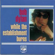 While The Establishment Burns: Adelphi Thearte, Dublin, Ireland (May 5, 1966)
