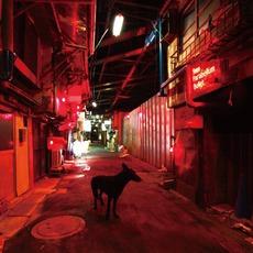 Black Market Blues E.P. mp3 Album by 9mm Parabellum Bullet