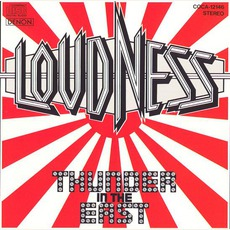Thunder In The East mp3 Album by Loudness