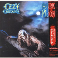 Bark At The Moon (Remastered Japanese Edition) mp3 Album by Ozzy Osbourne