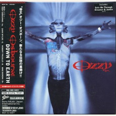Down To Earth (Remastered Japanese Edition) mp3 Album by Ozzy Osbourne