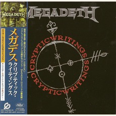 Cryptic Writings (Remastered) mp3 Album by Megadeth