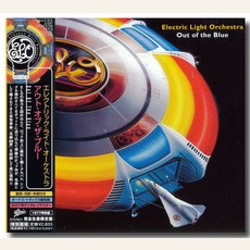 Out Of The Blue (Remastered Japanese Edition) mp3 Album by Electric Light Orchestra
