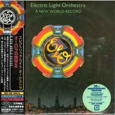 A New World Record (Remastered Japanese Edition) mp3 Album by Electric Light Orchestra