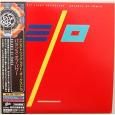 Balance Of Power (Remastered Japanese Edition) mp3 Album by Electric Light Orchestra