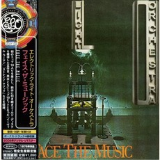 Face The Music (Remastered Japanese Edition) mp3 Album by Electric Light Orchestra