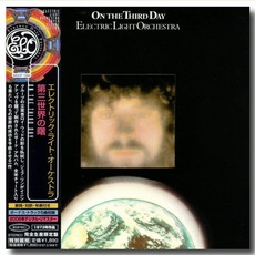 On The Third Day (Remastered Japanese Edition) mp3 Album by Electric Light Orchestra