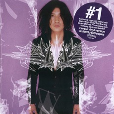 Japanese Heavy Rock Hits, Volume 1