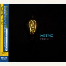 Fantasies mp3 Album by Metric