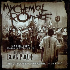 The Black Parade (Japanese Version)