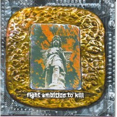 Fight Ambition To Kill