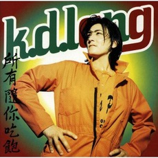 All You Can Eat mp3 Album by K.D. Lang