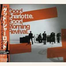 Good Morning Revival (Japanese Edition)