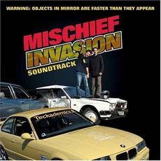 Mischief Invasion mp3 Soundtrack by Fear Factory