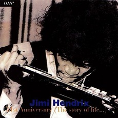 51st Anniversary (The Story Of Life...)
