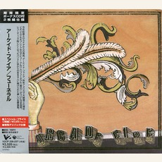 Funeral (Japanese Edition) mp3 Album by Arcade Fire
