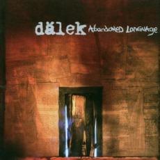 Abandoned Language