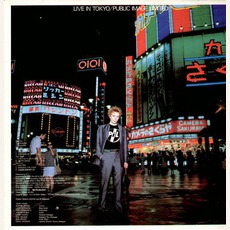 Live In Tokyo mp3 Live by Public Image Ltd.