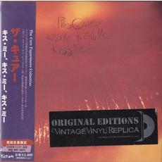 Kiss Me Kiss Me Kiss Me (Japanese Edition)