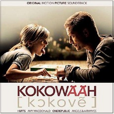 Kokowääh (Limited Edition) mp3 Soundtrack by Various Artists