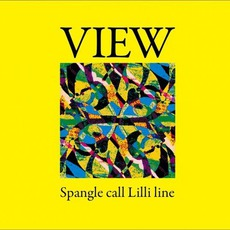 View by Spangle Call Lilli Line
