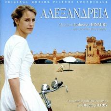 Alexandria mp3 Soundtrack by Ludovico Einaudi