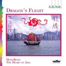 Dragon'd Flight