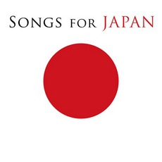 Songs For Japan mp3 Compilation by Various Artists