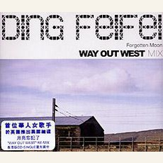 Forgotten Moon (Way Out West Mix)