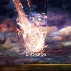 Emission Phase