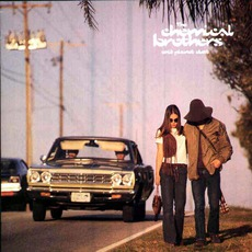 Exit Planet Dust mp3 Album by The Chemical Brothers