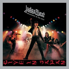 Unleashed In The East: Live In Japan (Remastered) mp3 Live by Judas Priest
