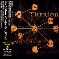 Secret Of The Runes (Japanese Edition) mp3 Album by Therion